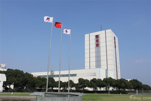 有限公司是由宝山钢铁股份有限公司、浙甬钢铁投资(宁波)有限高清图片