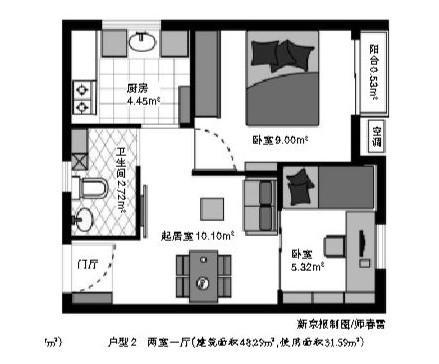 平方米房屋设计图赏析   80平方房屋设计   80平米房屋装修