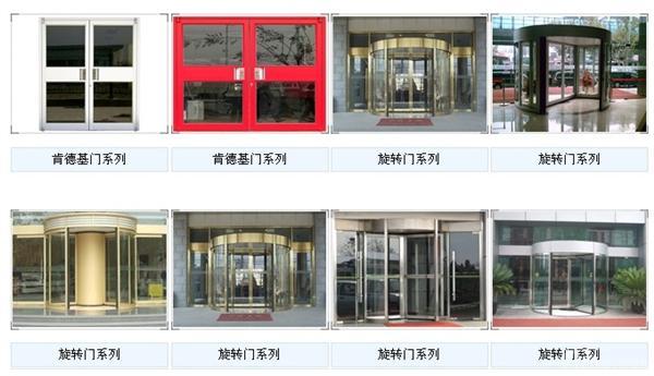 批发零售不锈钢装饰管、磨砂板、镜面板、钛金板、台面板,