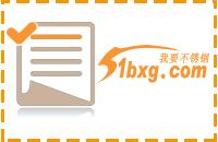 近期雷竞技官网新增项目汇总/