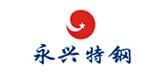 永兴特种雷竞技官网股份有限公司