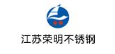 江苏荣明雷竞技官网有限公司