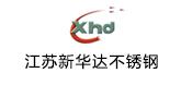 江苏新华达雷竞技官网有限公司