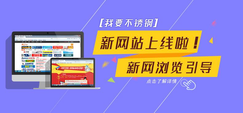 【我要雷竞技官网】新网站浏览引导
