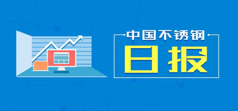 雷竞技官网日报