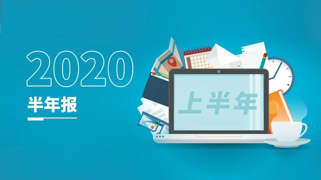 【51bxg】2020年高碳铬铁半年报