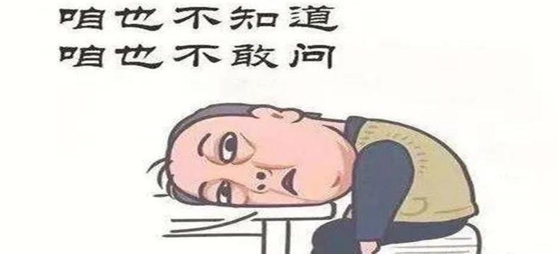 """bob平台带周一开了哑炮,青山一""""封盘"""",废料也""""感冒""""!"""