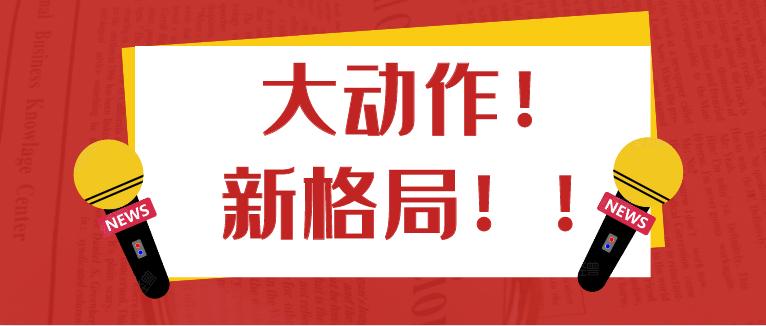 2021新规划,浦项(张家港)有大动作!
