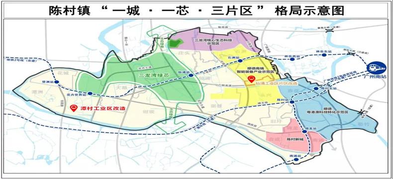 三英科力纳入村改范围,潭村雷竞技官网工业园区改造范围扩大!